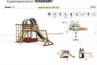 Детская площадка деревянная Вежа-1 с двумя качелями и песочницей, фото 1