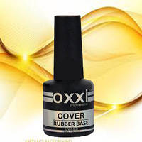 Базы OXXI Cover Rubber (10 мл)