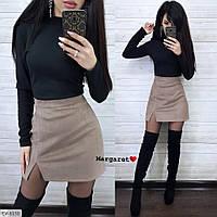 Короткая молодежная трендовая юбка мини из замша на дайвинге облегающая стильная арт 8150