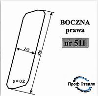 Стекло погрузчик Fortschritt T174-2 - Правая сторона