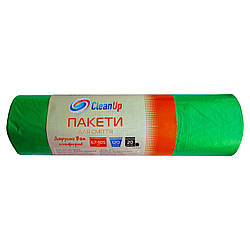 Мешки для мусора Сlean Up 120 л/20 шт зелёный
