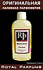 Духи Royal Parfums 100 мл версия Christian Dior «Addict 2»
