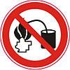 Запрещающий знак «запрещено Сливать бензин в карбюратор запрещенными способами  »