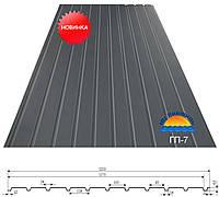 Профнастил ГП-7 цинк 0,25мм х 1000мм