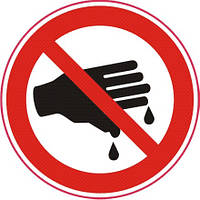 Запрещающий знак «Работать на станочном оборудовании без средств индивидуальной защиты запрещено»