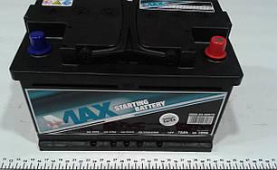 Аккумуляторная батарея Ecoline 75Ah/700A 4-MAX (0608-03-0007Q)
