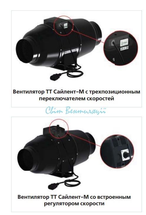 Вентилятор вытяжной ВЕНТС ТТ Cайлент-М купить в Киеве