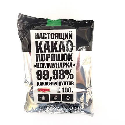 """Какао порошок """"Комунарка"""" 99,98% 100 р., фото 2"""