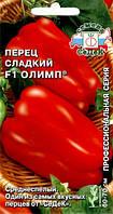 Перец сладкий Олимп F1 0,1 г
