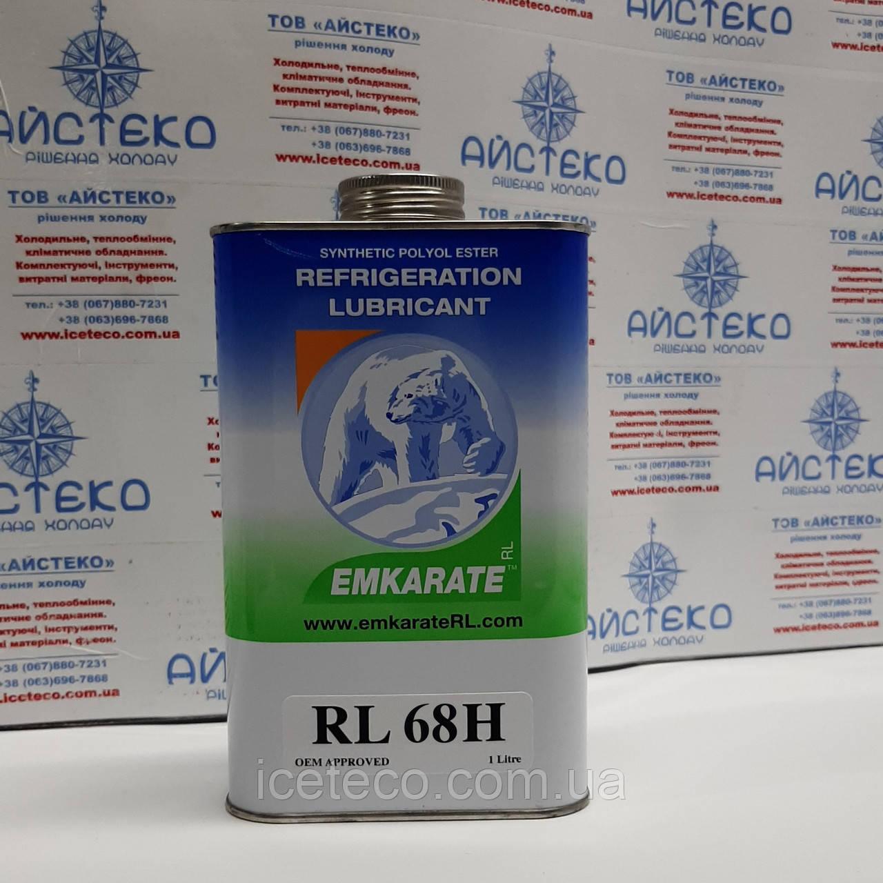 Масло синтетичне холодильне RL68H(1L) Emkarate