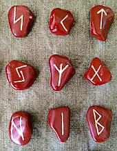 Руни з каменю, 25 символів. Яшма (M)