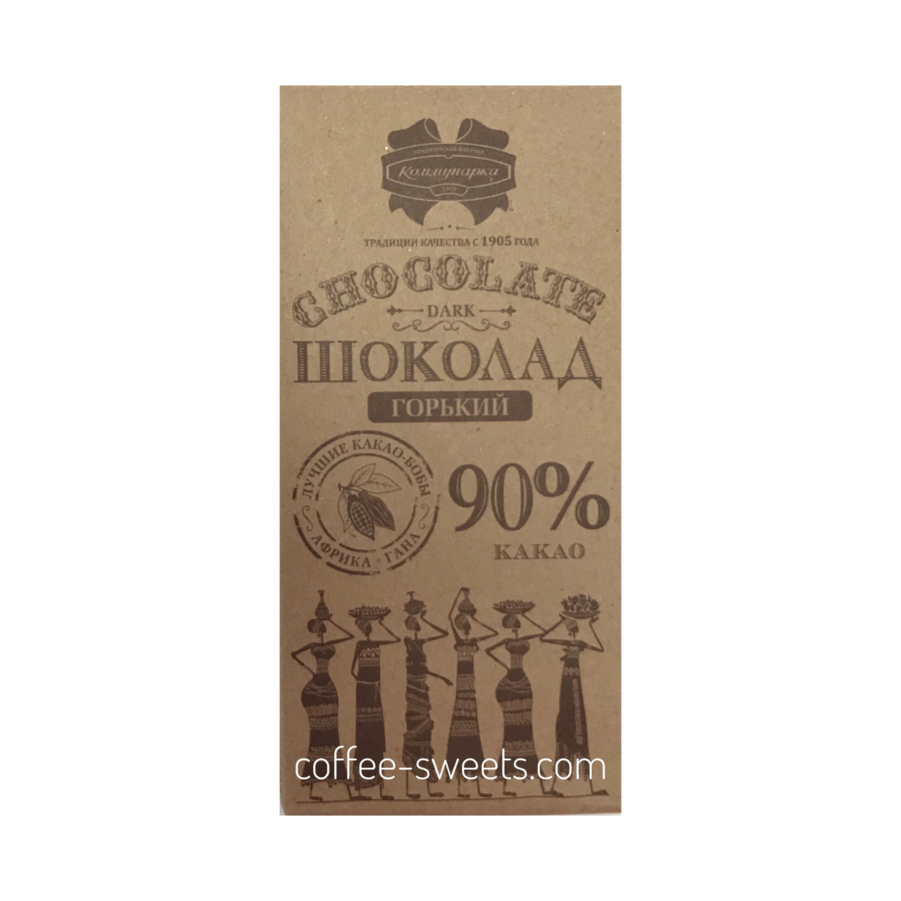 "Шоколад ""Коммунарка"" 85г горький 90%"