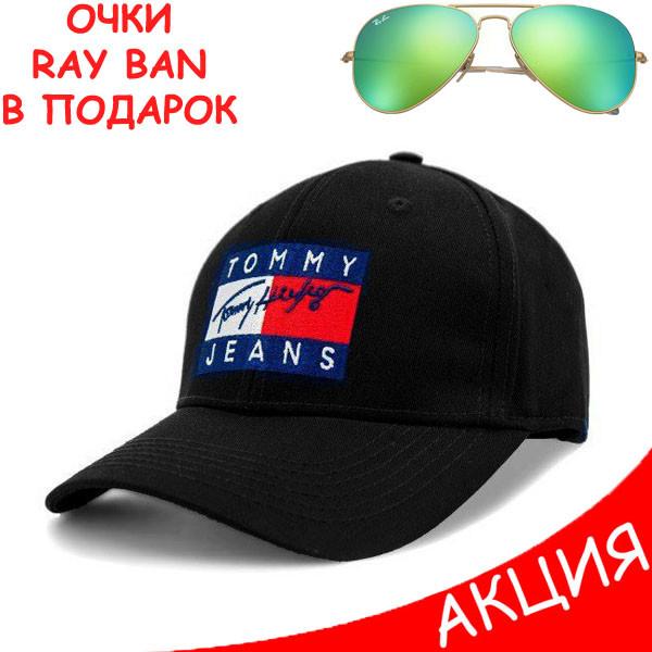 Жіноча бейсболка тракер Tommy Hilfiger чорна кепка Томмі Хілфігер Якість Трендова Молодіжна репліка