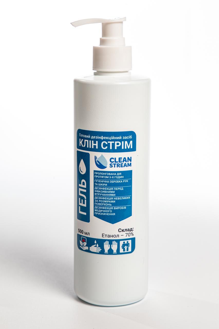 Дезинфицирующее средство CLEAN STREAM, ГЕЛЕВАЯ форма 500мл (флакон с дозатором)