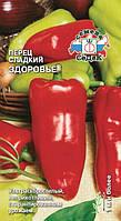 Семена Перец сладкий  Здоровье 0,2 грамма Седек