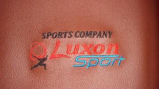 Услуга Нанесение Логотипа Вашего Фитнес Центра на мягкие части