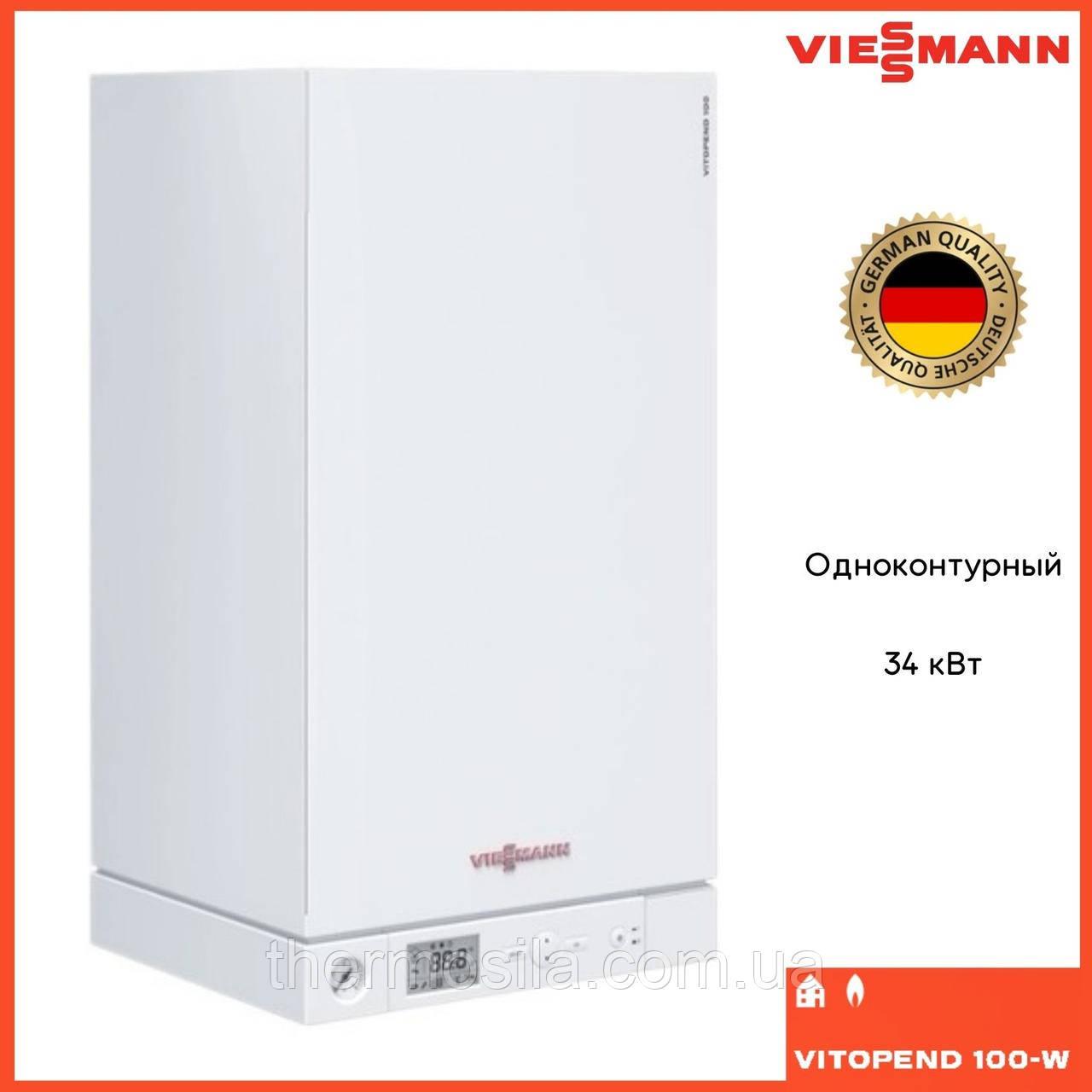 Газовий настінний одноконтурний котел VIESSMANN VITOPEND 100-W 34 кВт турбований