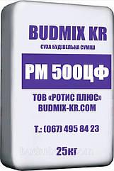 Ремонтно-восстановительная смесь для ручного нанесения BUDMIX KR РМ 500ЦФ