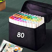 Скетч маркеры SKETCH MARKER 80 цветов Набор двусторонних маркеров на спиртовой основе для архитектора