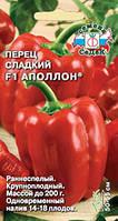 Семена Перец сладкий Аполлон F1,  0,2 грамма Седек