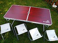 Розкладний стіл чемодан туристичний для пікніка + 4 крісла в асортименті