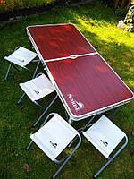 Стіл чемодан для пікніка розкладний посилений + 4 крісла