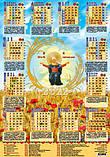 Календарь 2022 г. А-2 ф (лак), фото 2