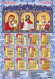Календарь 2022 г. А-2 ф (лак), фото 3