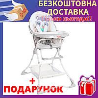 Стульчик для кормления малыша стул мягкий для ребенка кресло столик для новорожденных детей Бежевый енот