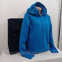 Турецкий тёплый женский прогулочный костюм FORE  большие размеры капюшон съёмный брюки прямые, фото 3