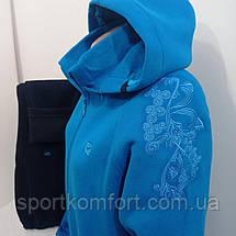 Турецкий тёплый женский прогулочный костюм FORE  большие размеры капюшон съёмный брюки прямые, фото 2