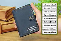 Мужской кошелек из натуральной кожи, с отделами для карт, купюр и паспорта Индивидуальная гравировка