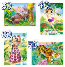 Пазлы Castorland 04157 60-50-40-30