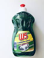 Средство для мытья посуды W5 ( яблоко), 500 мл