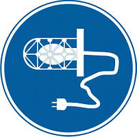 """Предписывающий знак """" Использовать переносные светильники с колпаком и защитной металлической сеткой"""""""
