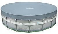 Intex 28041/57900 Тент для каркасных бассейнов Размер: 549 х 20 см (диаметр)