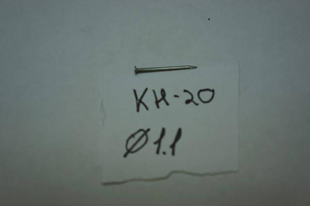 Гвозди  (затяжные)    КН — 20, фото 2