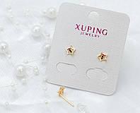 Серьги - гвоздики Xuping с разноцветными фианитами - позолота 18К, высота 6мм, ширина 7мм.