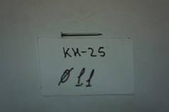 Гвозди  (затяжные)    КН — 25