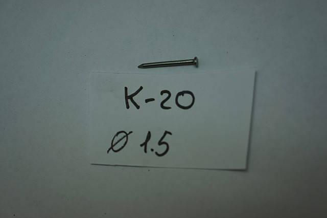 Гвозди (каблучные)   К-20, фото 2