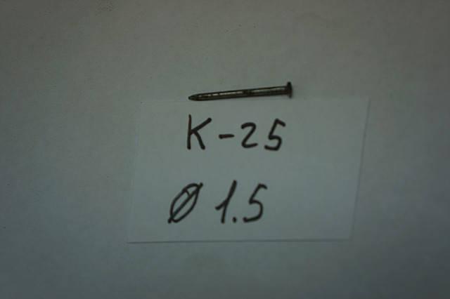 Гвозди (каблучные)   К-25, фото 2