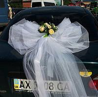 Бант на свадебную машину