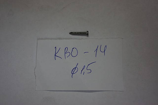 Гвозди (винтовые)     КВО-14, фото 2