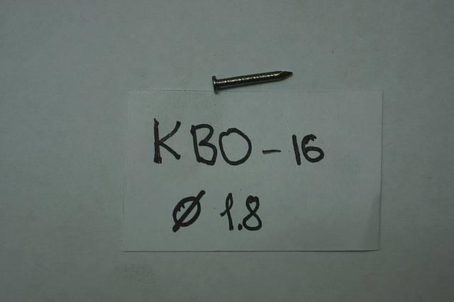 Гвозди (винтовые)     КВО-16, фото 2