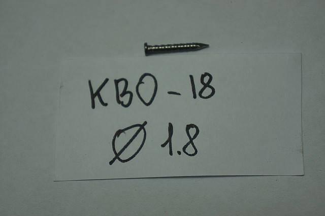 Гвозди (винтовые)     КВО-18, фото 2