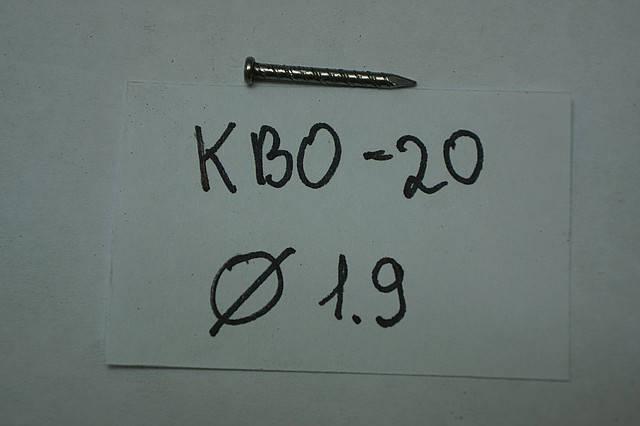 Гвозди  (винтовые)    КВО-20, фото 2