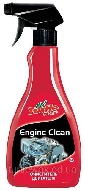 Очиститель двигателя Turtle Wax