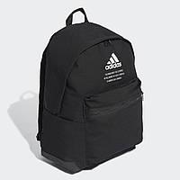 Рюкзак Adidas Classic Twill Fabric BP (Артикул:GD2610)