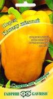 Семена Перец сладкий Какаду  F1 Желтый 15 семян Гавриш