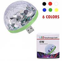 Мини диско шар USB LED 4 W small magic ball